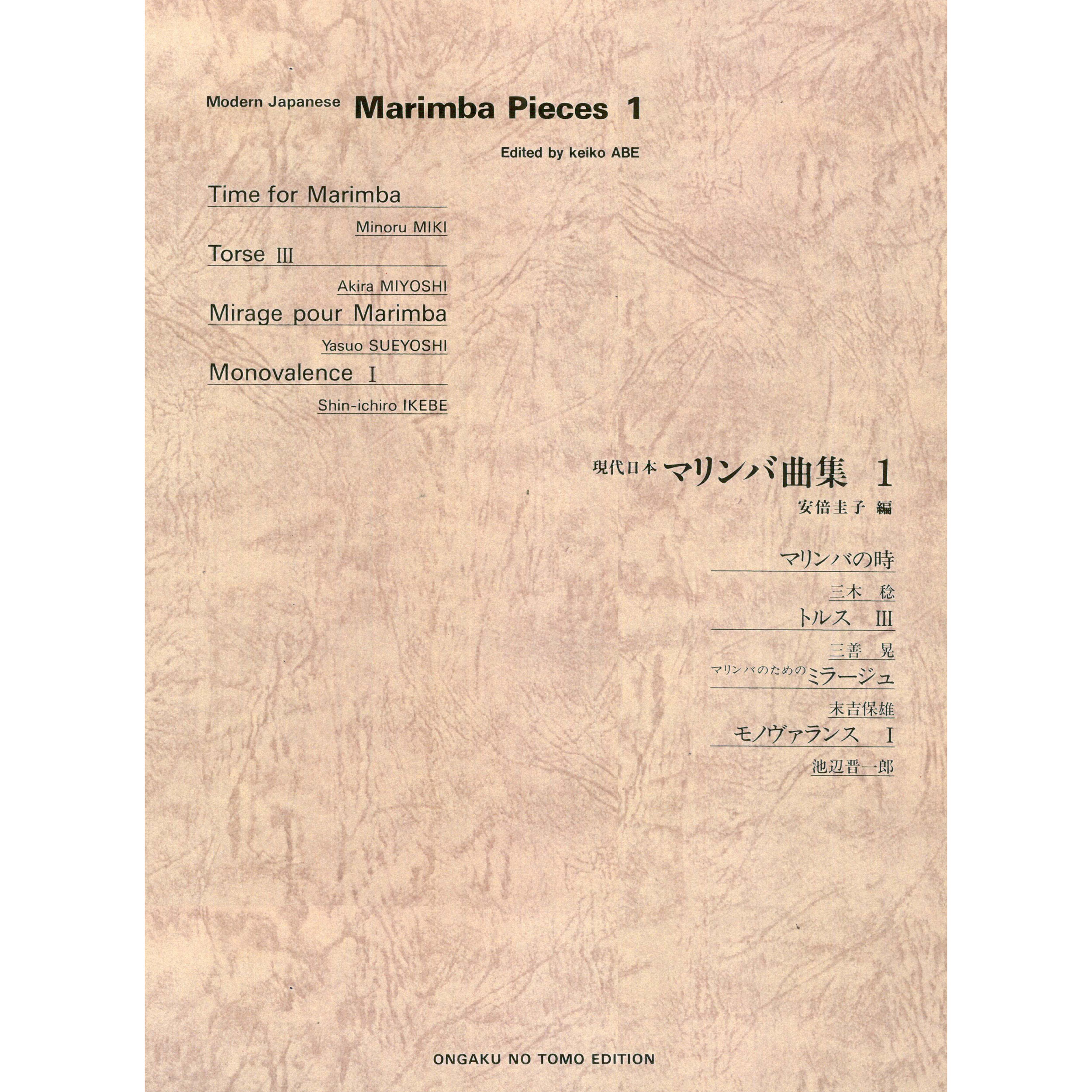Modern Japanese Marimba Pieces 1 by Miki, Miyoshi, Sueyoshi, and Ikebe