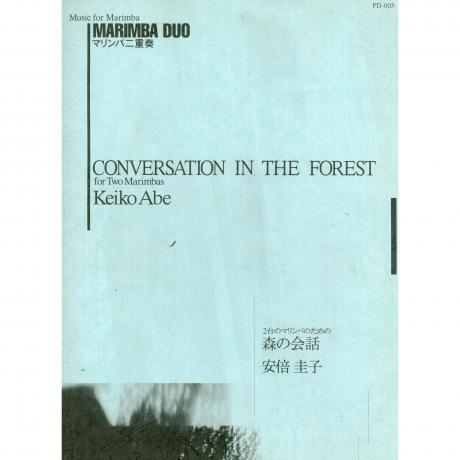 Conversation in the Forest for Two Marimbas by Keiko Abe