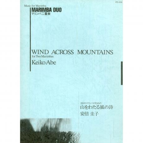 Wind Across Mountains for Two Marimbas by Keiko Abe