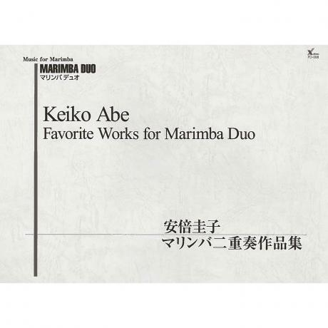 Favorite Works for Marimba Duo by Keiko Abe