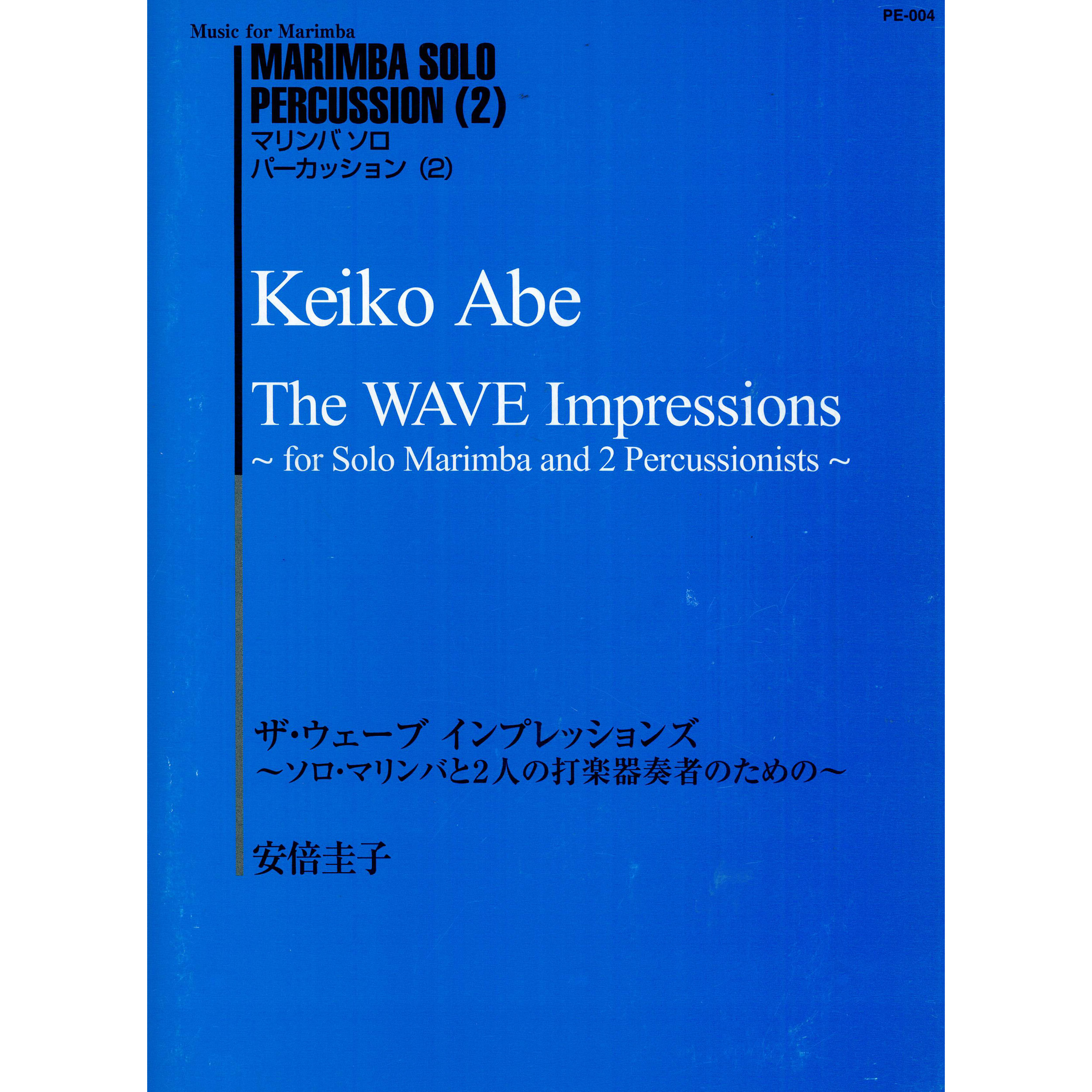 The Wave Impressions by Keiko Abe