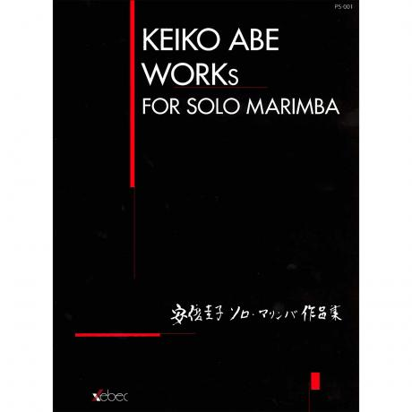 Works for Solo Marimba by Keiko Abe